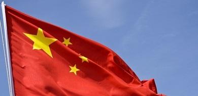 bandeira-china-390.jpg